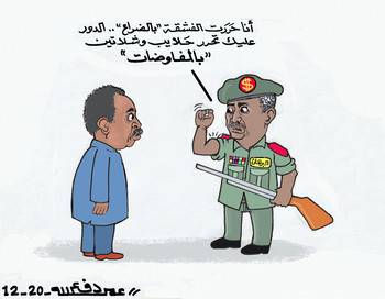 "Army commander Abdelfattah El Burhan to PM Abdallah Hamdok: ""I liberated El Fashaga with the force of arms; now it's for you to liberate (the disputed area and town on the Egyptian-Sudanese border) Halayeb and Shalateen by negotiations."""