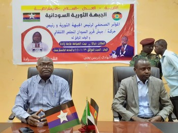 Sudan Revolutionary Front (SRF) rebel alliance leader El Hadi Idris at a press conference in Nyala yesterday (SUNA)