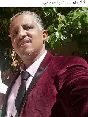 Lawyer and human rights defender El Fateh Hussein (FB page of Hussein)