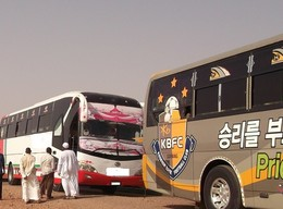 Travel buses in Sudan (File photo)