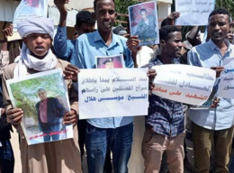 Relatives and supporters of Musa Hilal call for his release on November 26 (Social media)