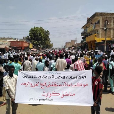 Thousands of Sudanese march in El Gedaref for removal of governor