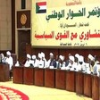 A consultation session of the National Dialogue in Khartoum (file photo)