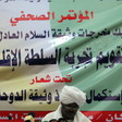 Members of the Popular Committee for the Follow-up of the Implementation of the Doha Document for Peace in Darfur at the press conference in Khartoum on Monday (RD)