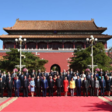 China's president Xi Jinping and invitees one day before military parade on Thursday 3 September, 2015 (China Pictorial)