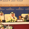 The Third Meeting of Darfur Reconstruction Board of Directors in Doha (QNA)