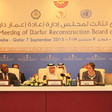 The Third Meeting of Darfur Reconstruction Board of Directors in Doha