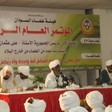 The opening of the fourth General Conference of the Sudan Scholars' Corporation, 27 April 2013 (meshkat.net)