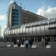 Cairo Airport (file photo)