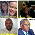 Journalists Osman Mirghani, Shamael El Nur, Maha El Talab, Ashraf Abdelaziz and Lina Yagoub were summoned by the Khartoum state security prosecution to appear on Tuesday (file photos)