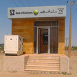 A deserted ATM of the Bank of Khartoum, in Wad Madani, El Gezira (File photo)