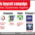 Poster calling for economic boycott of companies collaborating with the Al Bashir regime (Sudanese Professionals Association)