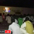 An outdoor screening by Cinema Revolution,to raise awareness of human and legal rights (RD Correspondent)