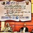 Darfur Land Use conference in Khartoum, November 14, 2019 (SUNA)