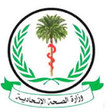Logo Federal Ministry of Health, Sudan
