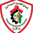 The logo of the Sudanese Professionals Association