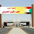 The Argeen border crossing between Egypt and Sudan (Social media)