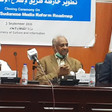 the forum Developing a Sudanese Media Reform Roadmap in Khartoum (Social media)