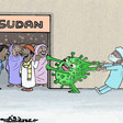 COVID-19 spreading while Sudanese continue their busy daily lives - Cartoon by Omar Dafallah (RD)