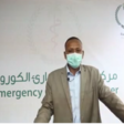 Khartoum state Ministry of Health Director Mahjoub Menoufeli reports on the spread of COVID-19 in the state (Social media)