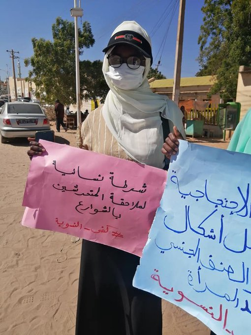 Members of the Sudanese Women's Revolution Initiative protest violence against women in El Fasher (Social Media)